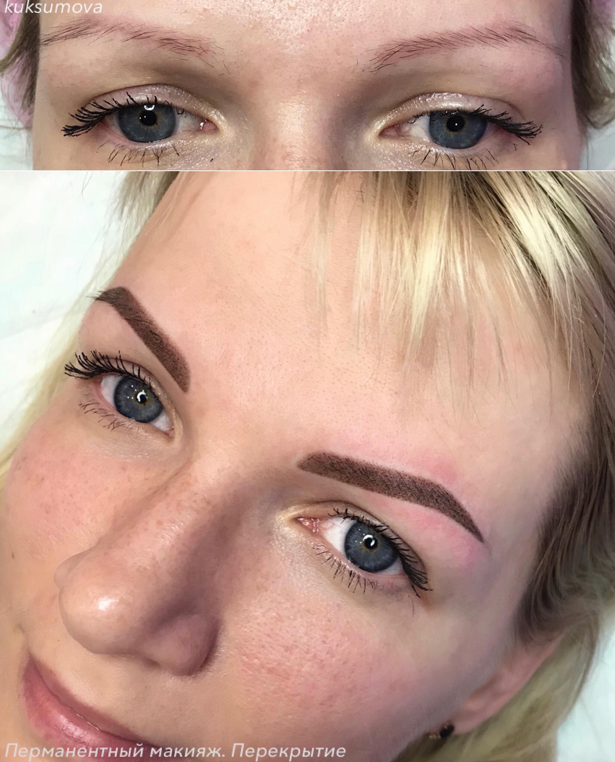 Фото с татуажем до и после перекрытия
